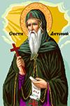 Sv. Antonii_100x150